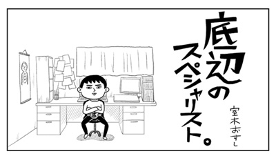 150304omokoroyou.jpg