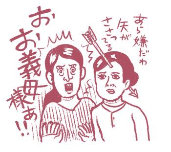 150310yabu.jpg