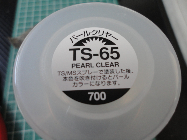 DSC00287.jpg