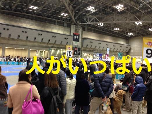 東京ビッグサイト1