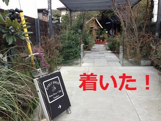 ガーデンハウス0