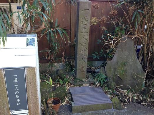 江ノ島神社8鳥井戸