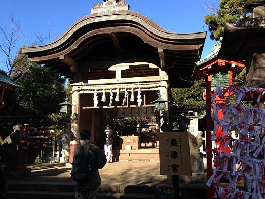 江ノ島神社7奥津宮