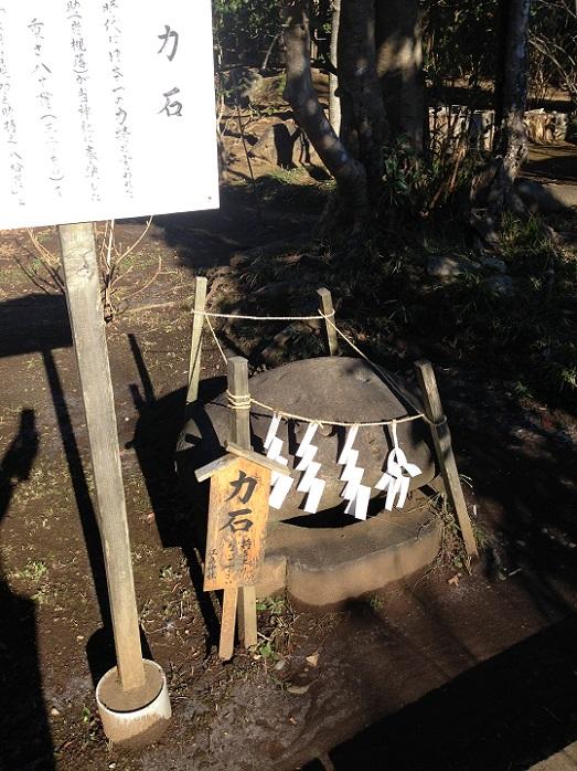 江ノ島神社6力石