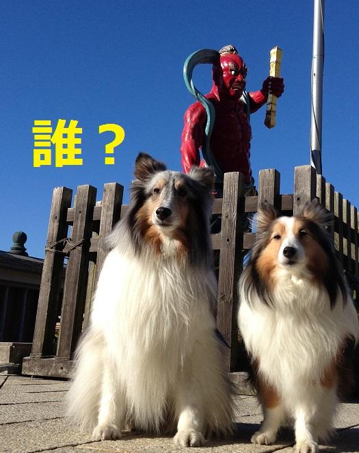江ノ島神社2江ノ島大師