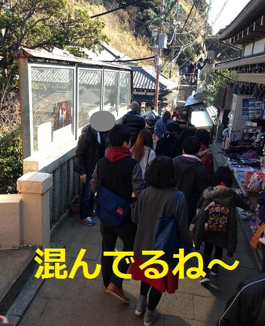 江ノ島散歩7