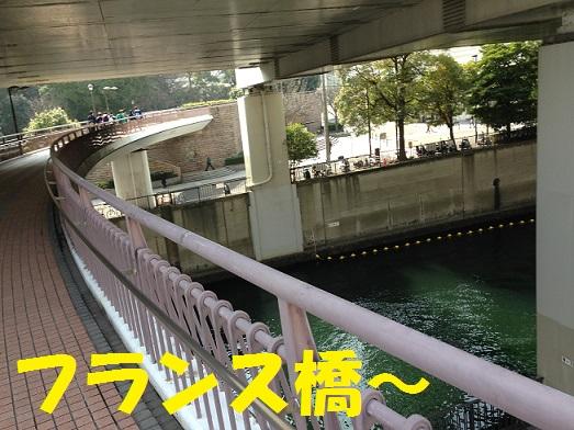 山下公園4ポーリン橋からフランス橋