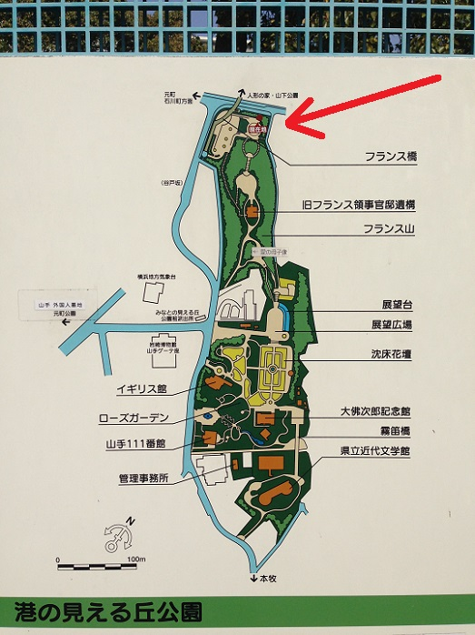 山下公園5
