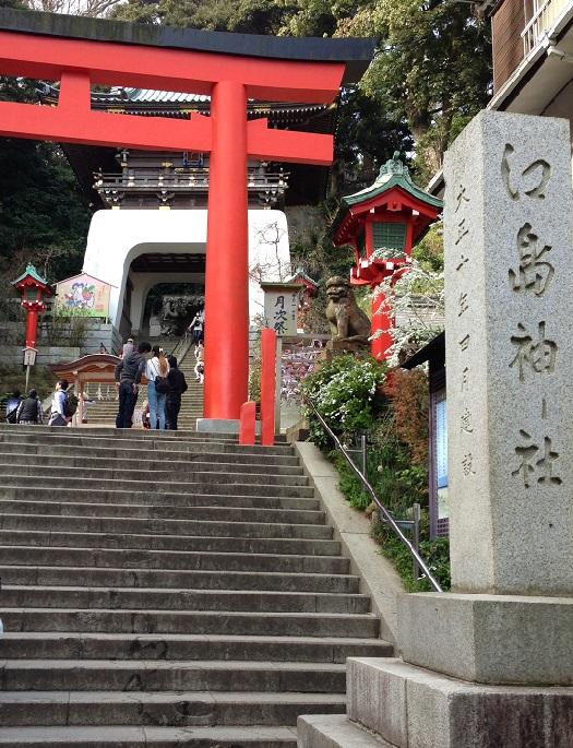 江ノ島神社0