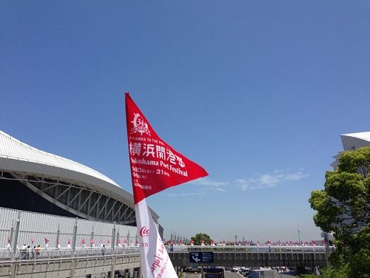 横浜開港祭り4