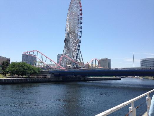 横浜開港祭り97