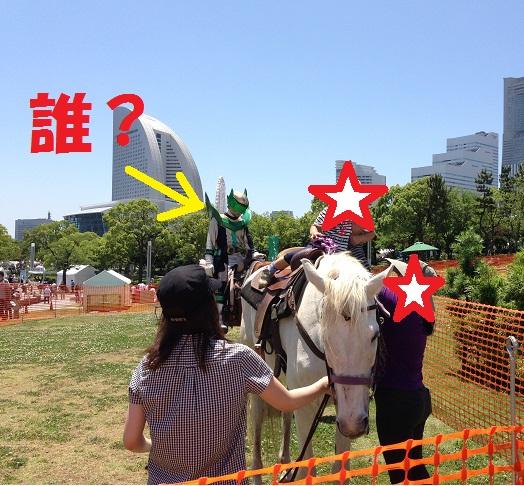 横浜開港祭り93