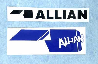Allian20141212.jpg