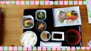 shima lunch