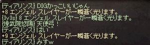 a-yumi1.jpg