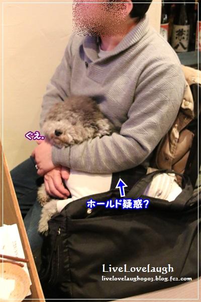 IMG_7987あぼ10
