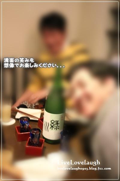IMG_7990あぼ11