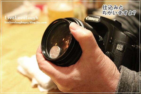 IMG_0113ショーンさん51