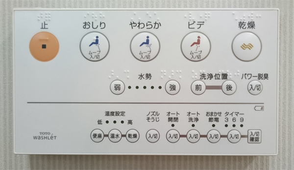 gg3-800-5.jpg