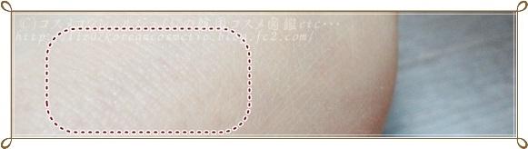 コンジュパクト5周年エディション