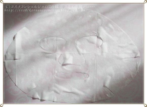 【SKIN Rx】グッドモーニングブライトニングマスク