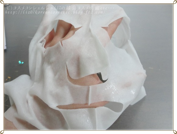 【SOC(センスオブケア) 】3D美容液フェイスマスク EGF