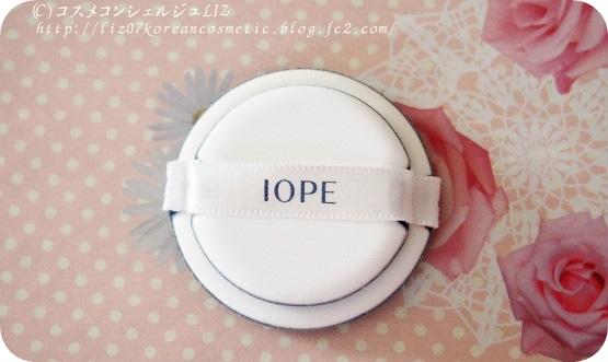 【IOPE】エアクッションブラッシャー