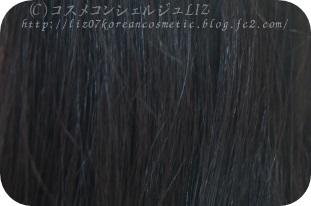 【セカンドシーズン】シャンプー