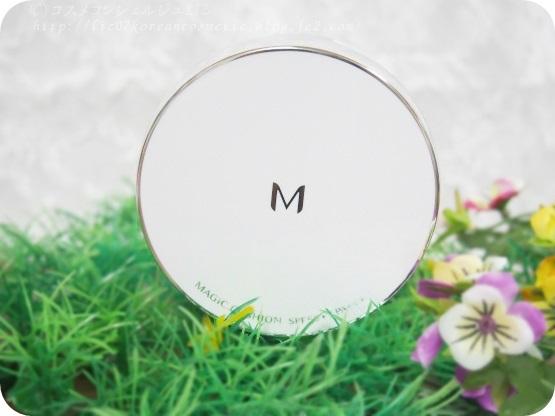 【ミシャ】Mマジッククッション