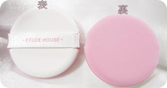 【エチュードハウス(ETUDE HOUSE)】プレシャスミネラル マジカル エニークッション