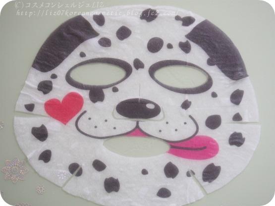 【ピュアスマイル】わんにゃんアートマスク マロン