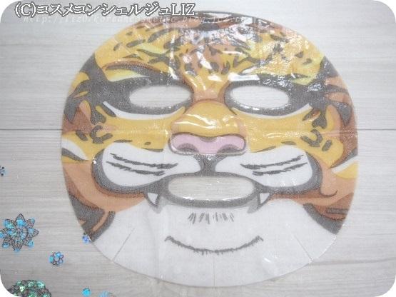 【SNP】アニマルフェイスマスク