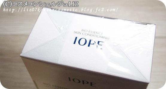 IOPEキャンペーン