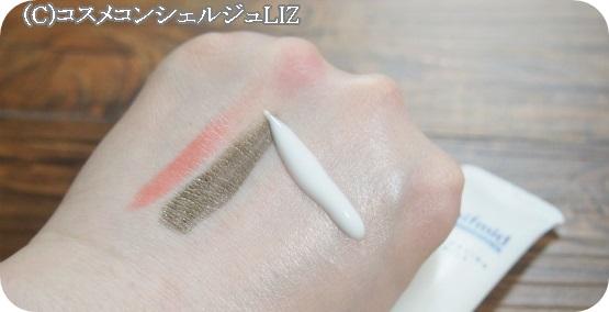 【小林製薬】ヒフミド