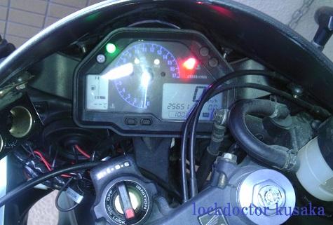 CBR600RR_PC37_key1.jpg