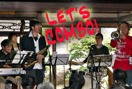 lets combo!