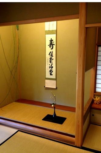 01122015hatsugama03.jpg