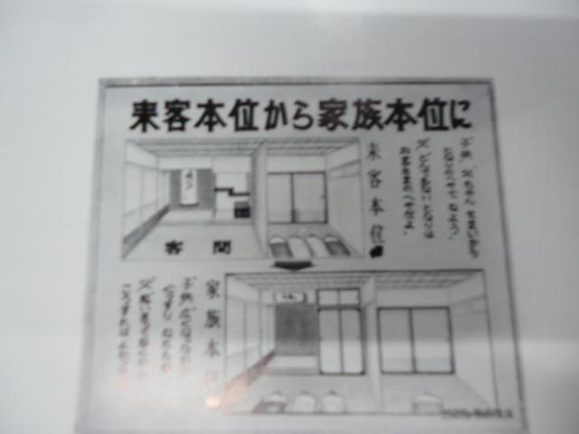 DSC03201.jpg
