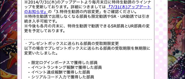 IMG_3307.jpg