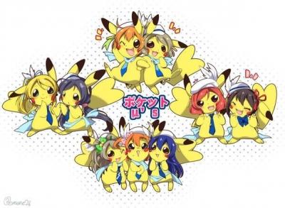 pokemon_20150224061748230.jpg