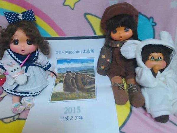 IMG_20150509_174632.jpg
