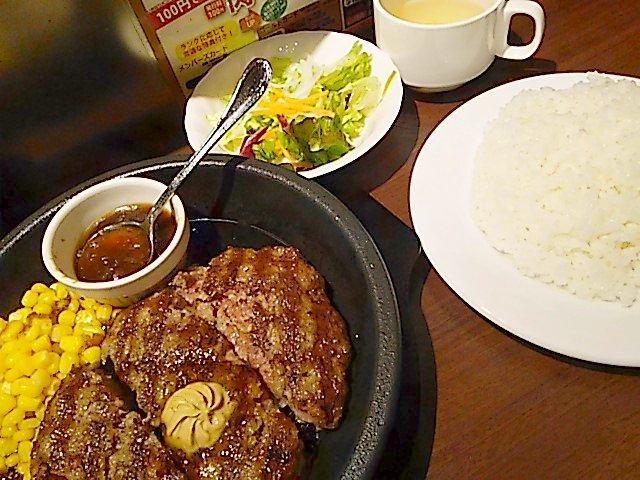 いきなりステーキ仙台店 ハンバーグ