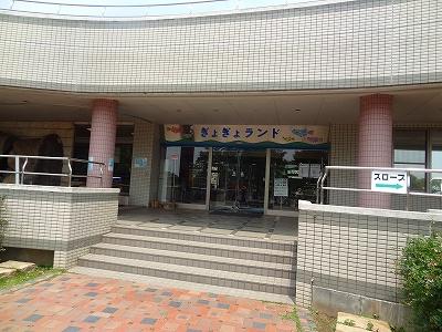 赤塚山公園 ぎょぎょランド