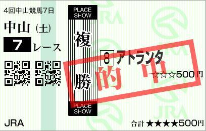 中山7R複