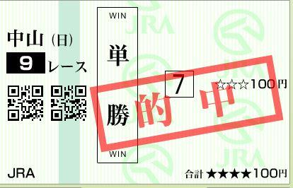 中山9R単