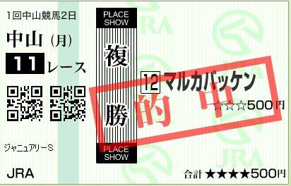 中山11R複