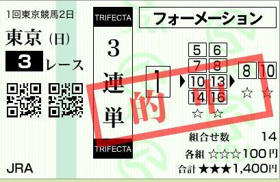t3 h272013練単