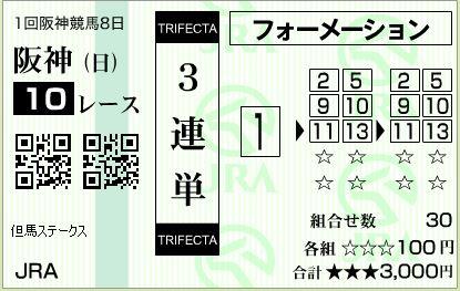 h10 0322 3hazu