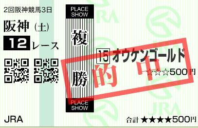 h12 h270404fuku