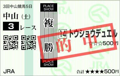n3 h270411fuku